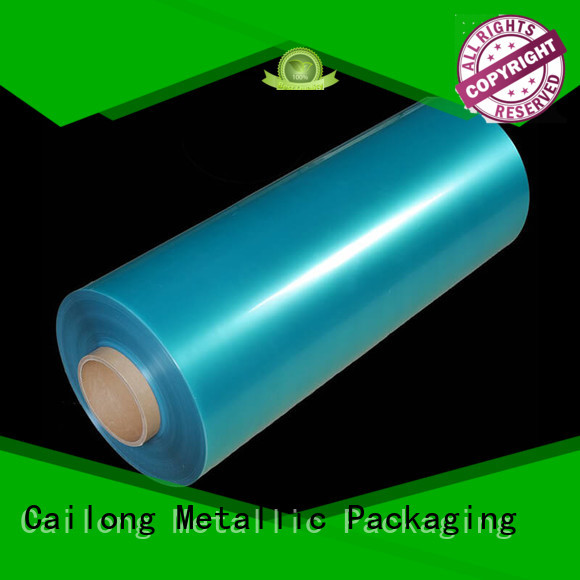 polycarbonate online pcpmma for optical disk substrates Cailong