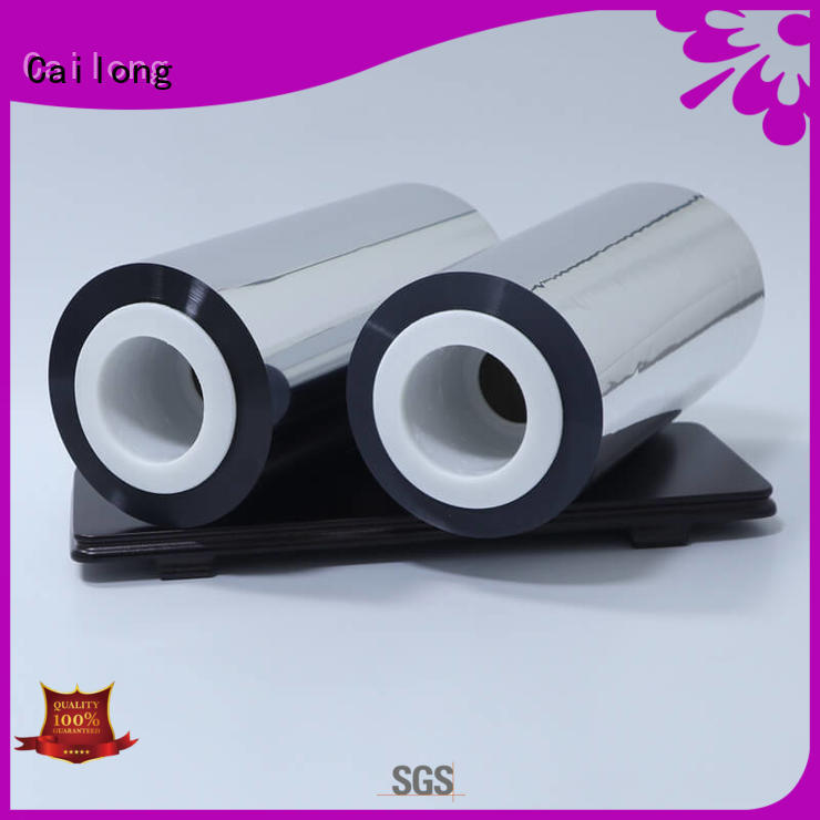 Cailong metalized plastic sheet bulk production for advertising