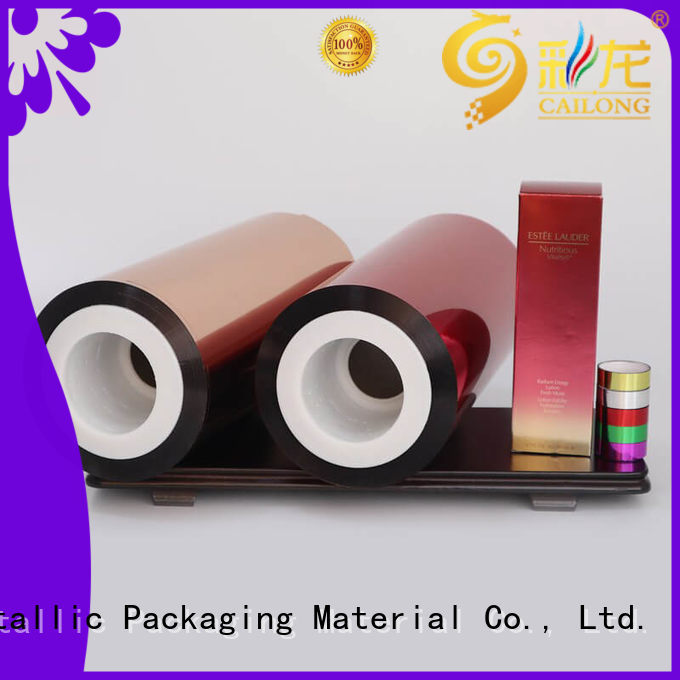 polyester window film  manufacturer for cosmestics