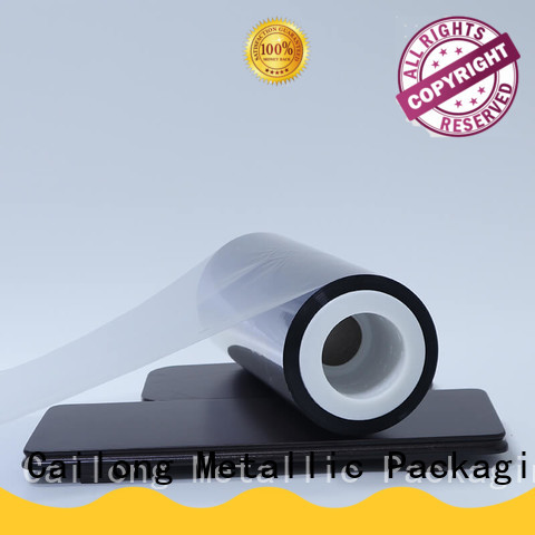 Cailong vmpet polyester foil experts for cooked food