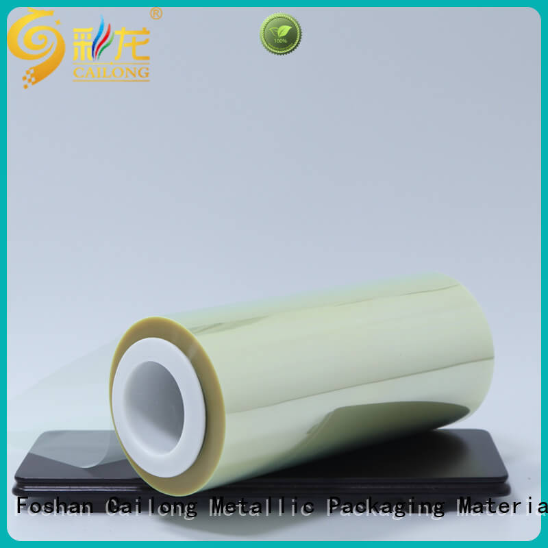 petrf food packaging film widely-use for medical packaging Cailong