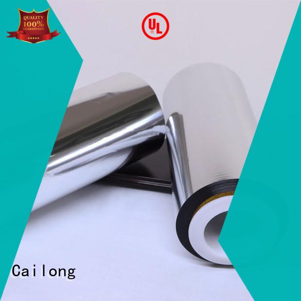 Multiple Aluminum metalized plastic film free design for advertising