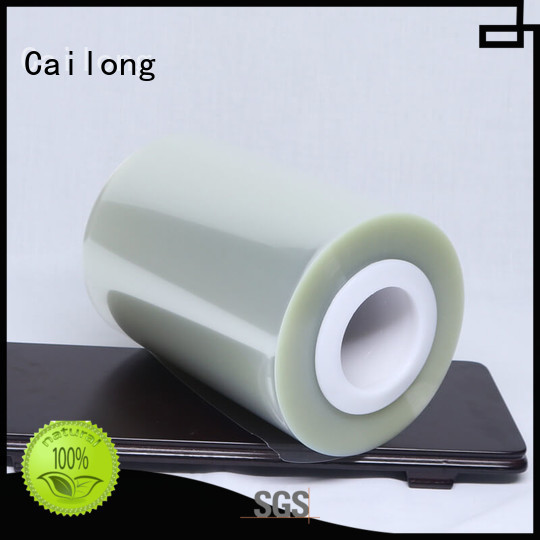 petgt film polyester transferring for medical packaging Cailong