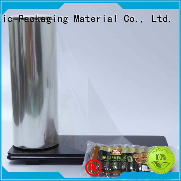 Heat Sealable PET Film ( PET-RF )