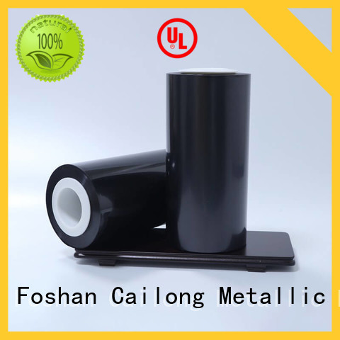 film colored window film pet for printing Cailong