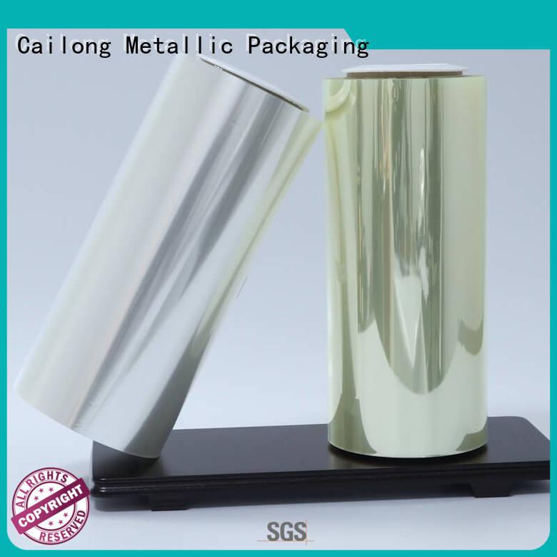 matte pet film printing for shopping bag Cailong