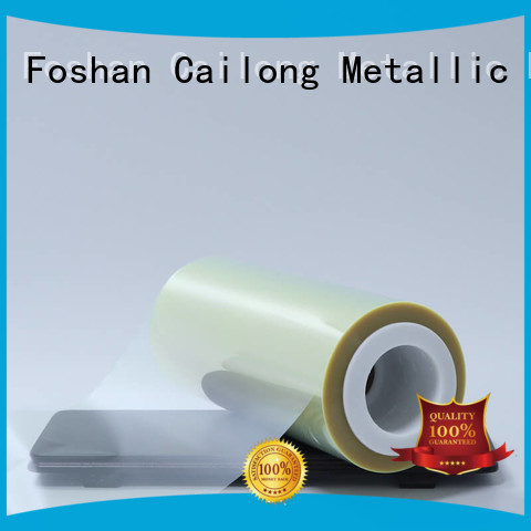 twist pet film material supplier for medical packaging Cailong