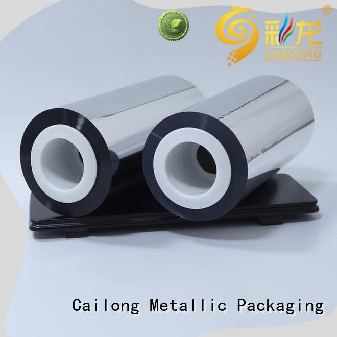 Cailong film metallized film for cosmesics