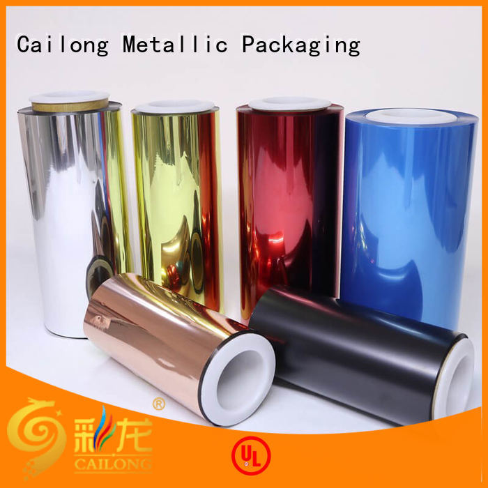 environmental  colored pet film  supply for cosmestics