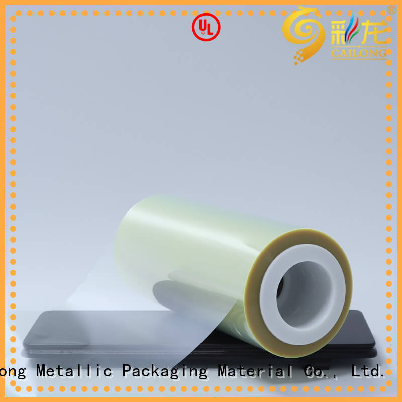 humanized  mylar polyester film pethp for advertising