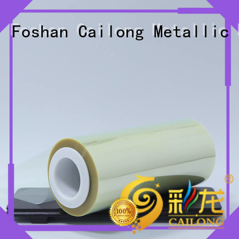 Cailong solid pet film material rays for medical packaging