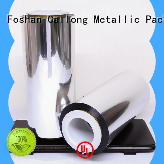 vmpetgl metalized packaging experts for decorative materials Cailong