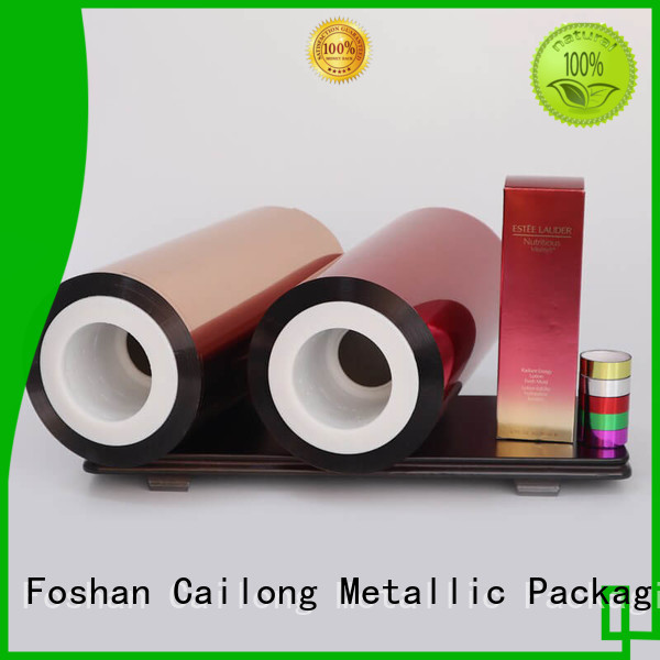 petts pvc film film for advertising Cailong