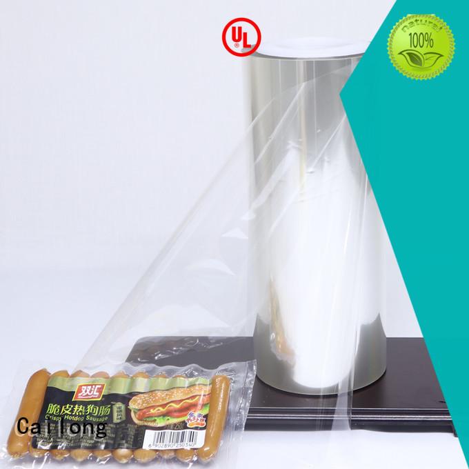 alox pet aluminium film for dehydrated food Cailong