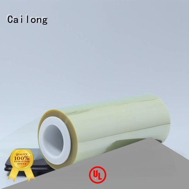 petlx ultra thin pet film petkj for shopping bag Cailong