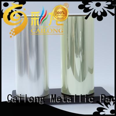 Normal Transparent Alox PET Film ( PET-Alox-020 )