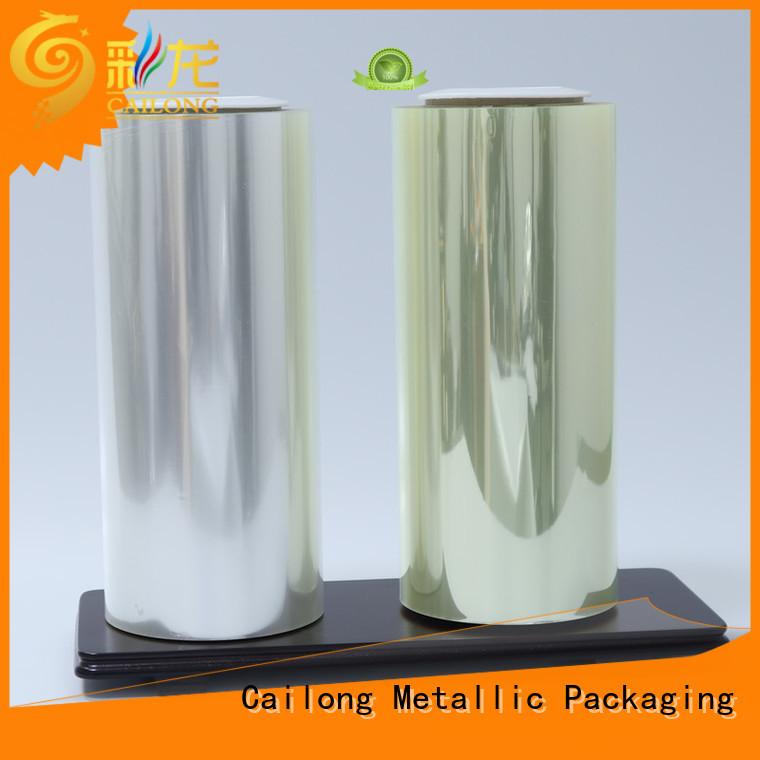 Cailong Heat-resistant aluminized plastic workshops