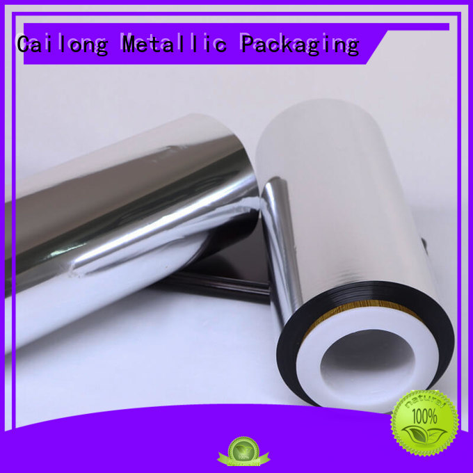 awesome metallized film call bulk production for decorative materials