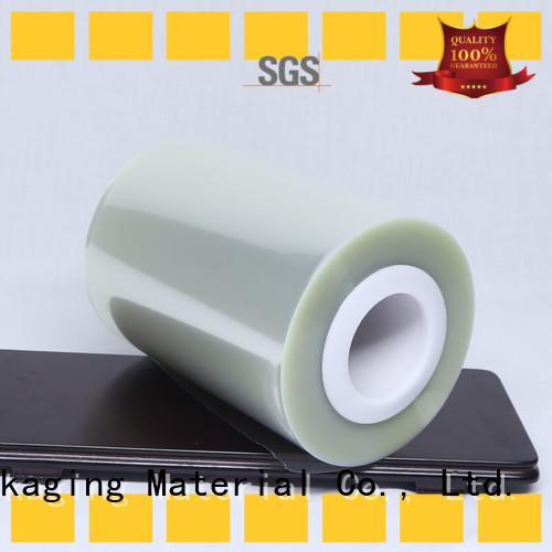 pet film material film decorative materials Cailong
