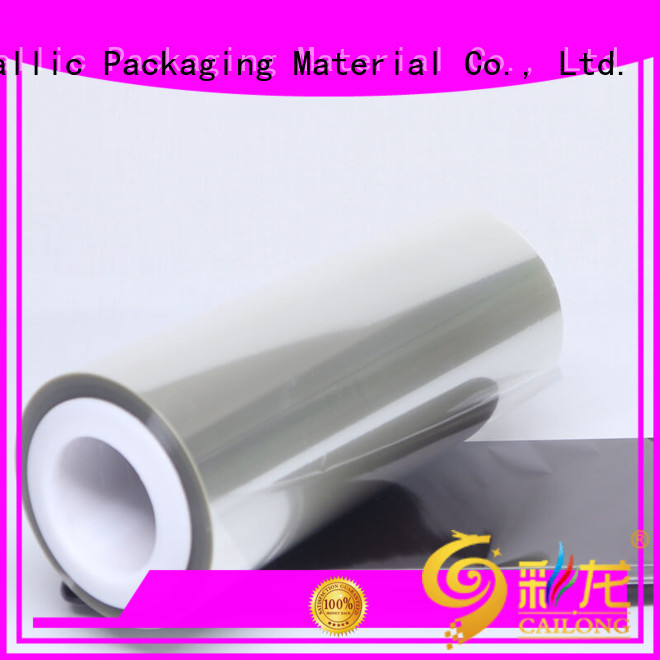 Cailong high-quality plastic film roll free design for advertising