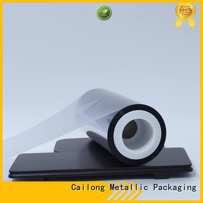 metallizing metallized pet film partial ffor Decorative Cailong