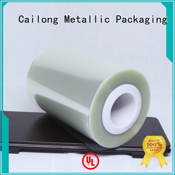 Cailong Plain clear film order now decorative materials