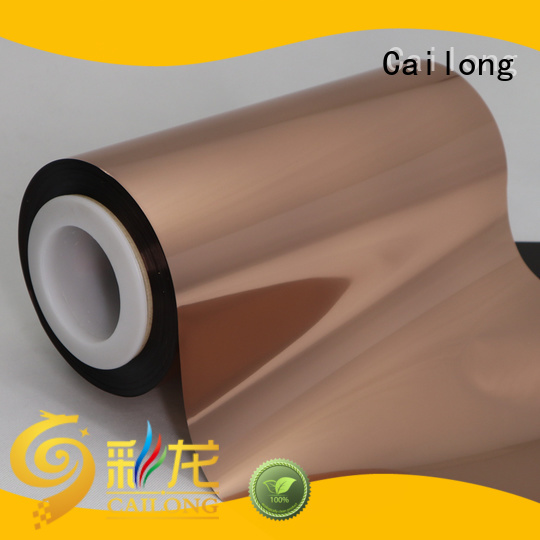 metalized polyester film vacuum for medicine Cailong