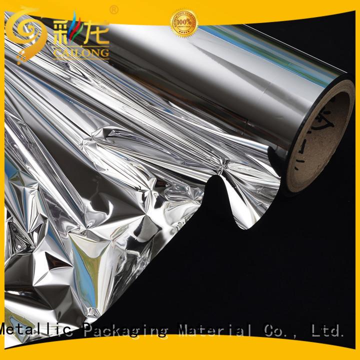 grade metalized plastic film fabric for cosmesics Cailong