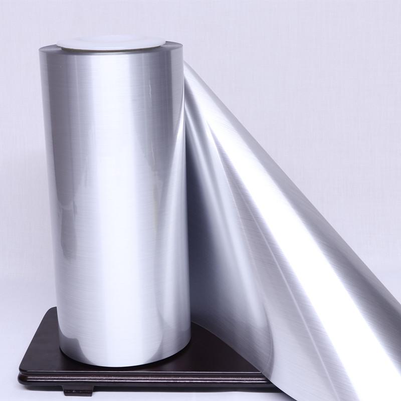 Cailong grade metalized film type ffor Decorative-2
