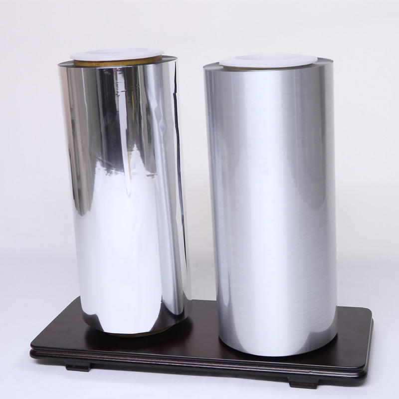 Cailong Good metallic gloss metalized pet film China for product-3