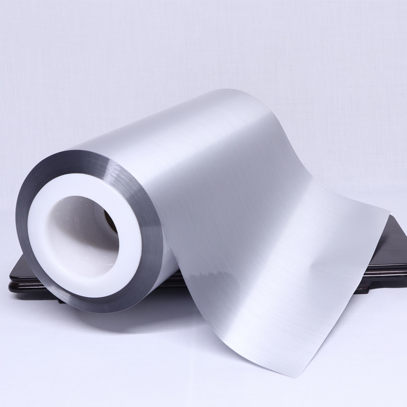 Yarn Grade metallized PET Film