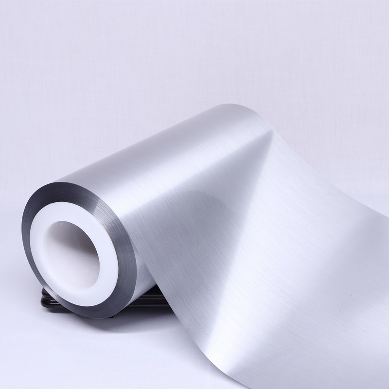 Yarn Grade metallized PET Film