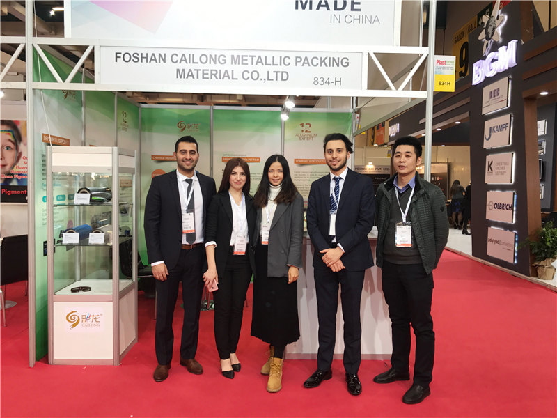 Cailong attended 29th International İstanbul Plastics Industry Fair