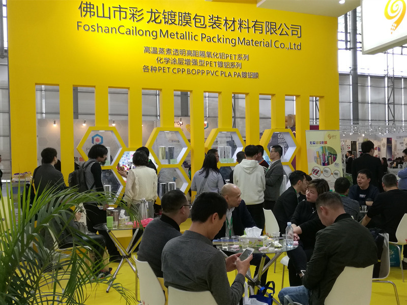 Mar.4th ~ 6th Guangzhou Sino-Pack Expo 2019