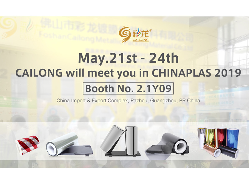 Cailong Invitation Letter for Chinaplas 2019