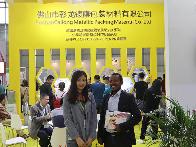 Mar.4th ~ 6th Guangzhou Sino-Pack Expo 2019
