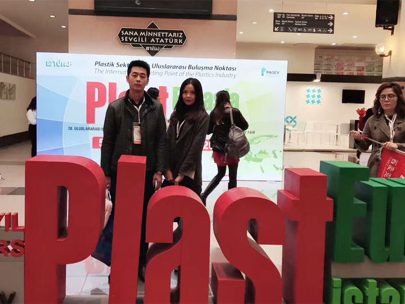 28th International Istanbul Plastics Industry Fair Dec