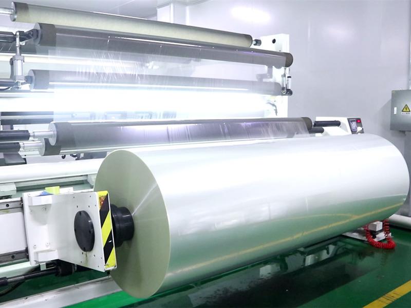 Cailong Video - Slitting machine for metallized film