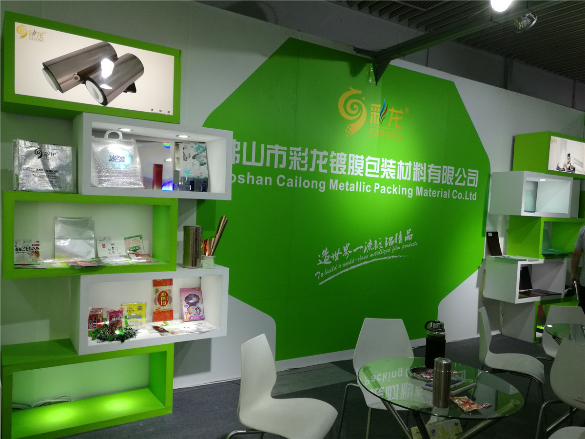 Cailong- Chinaplas Exhibition  21st~ 24th May ( Guangzhou )