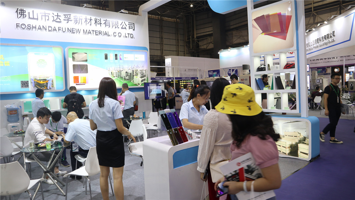 China Mobile Processing Expo ( Dongguan)August.29th ~ 31st 2019.
