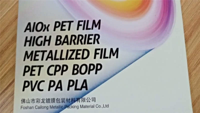 Cailong plastic film manufacturers facotry video