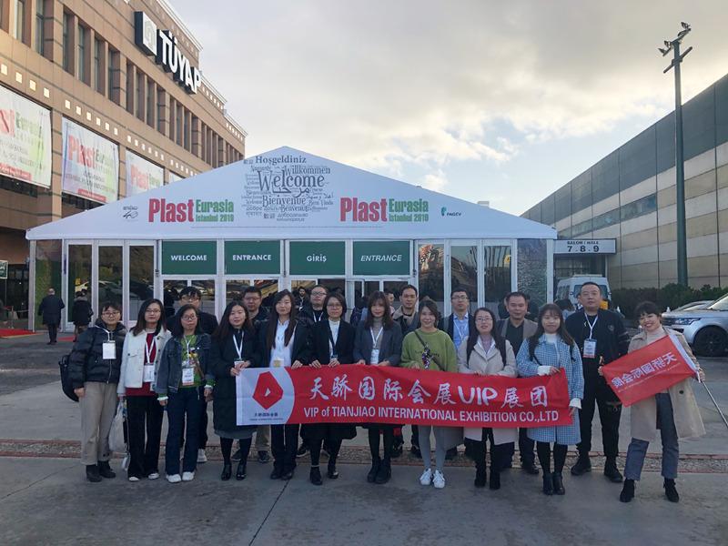 2019.12 Plast Eurasia Istanbul
