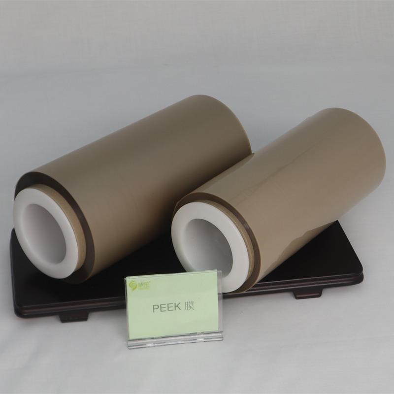 High Temperature resistance PEEK Polyetheretherketone film