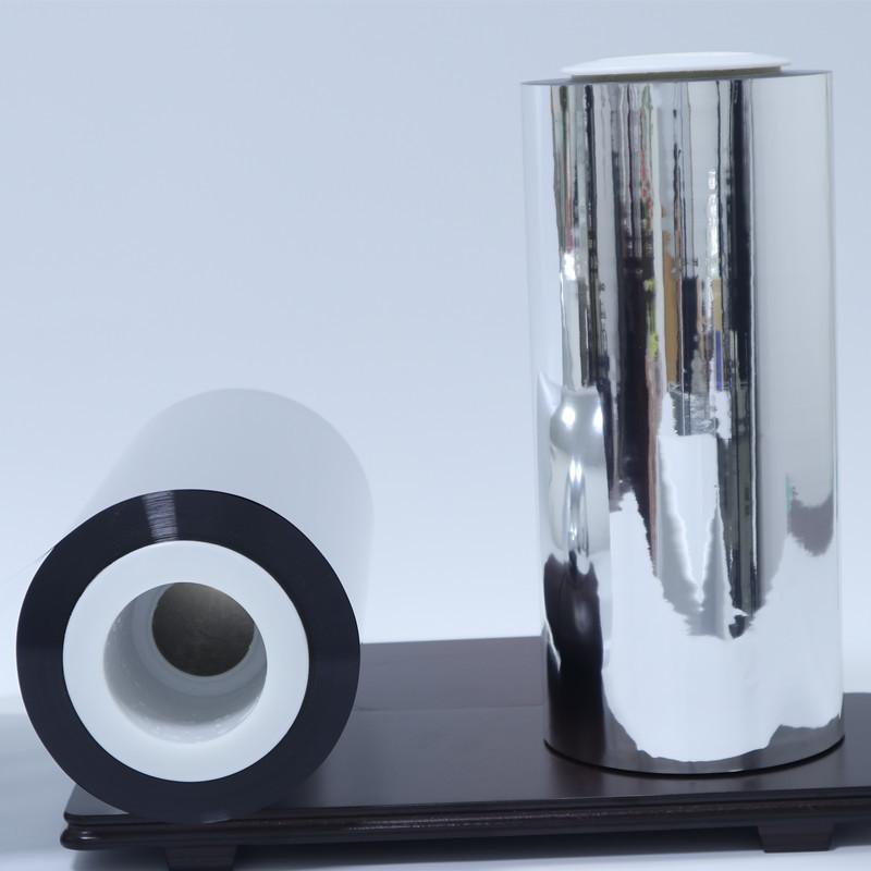 Aluminum Layer High adhesion Metallized PET film ( GF-01/ GF-02 )