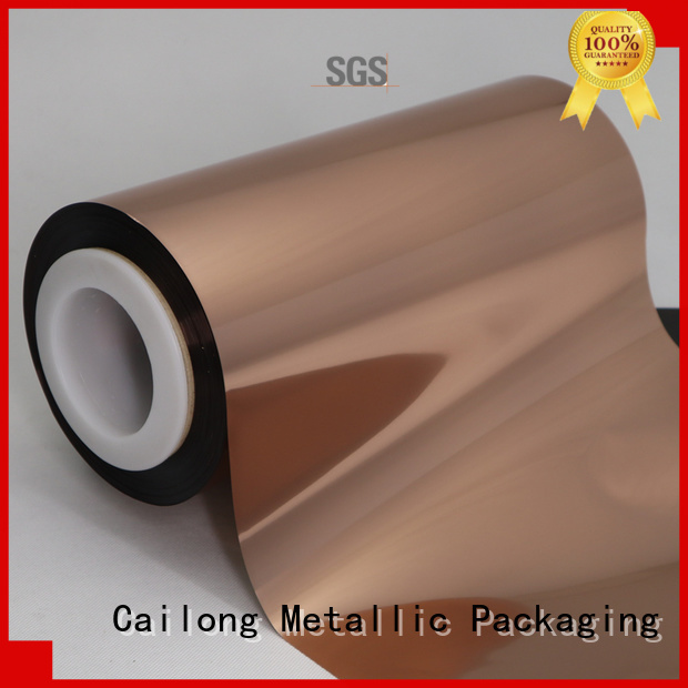 Cailong Good chemical properties Copper Metallized PET Film customization for medicine