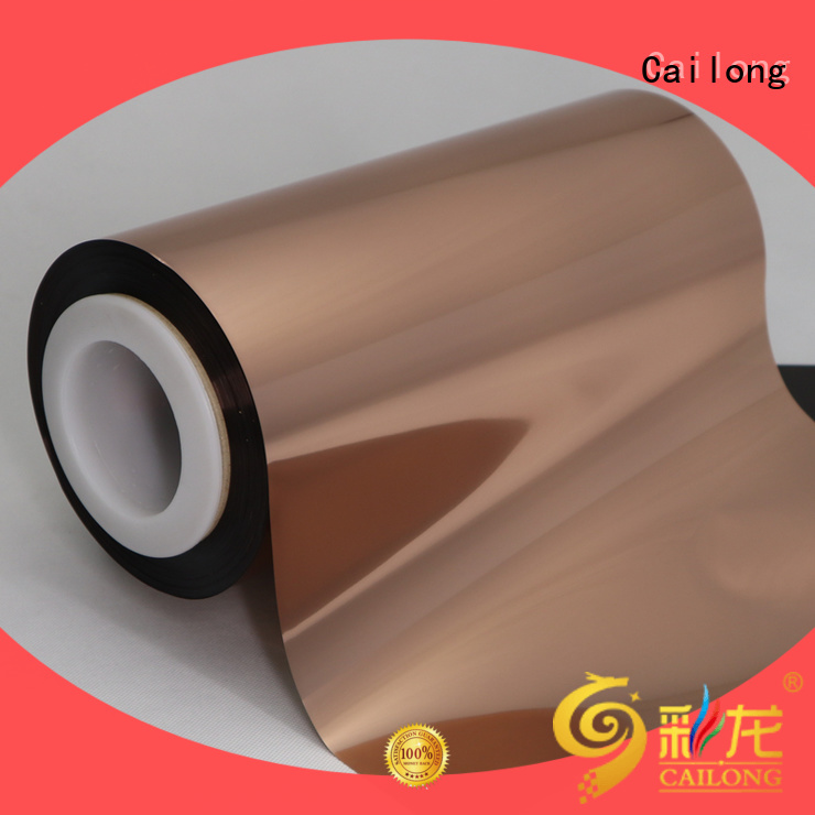 Cailong film Copper Metallized PET Film for daily chemicals