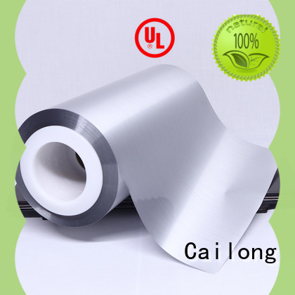 Cailong double metalized pet film type ffor Decorative