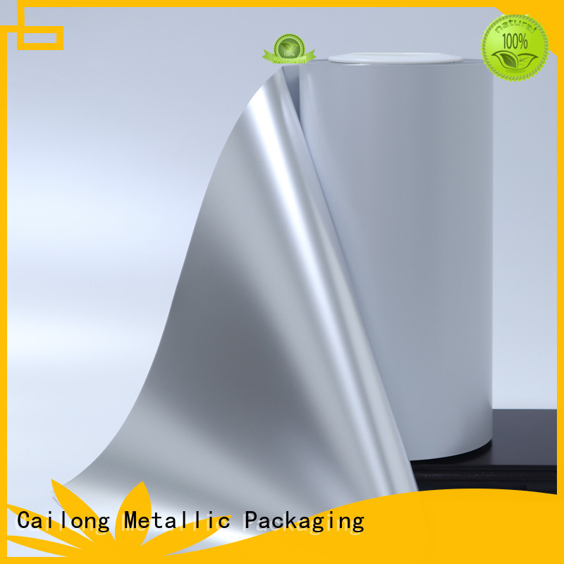 stripe metalized mylar effectively for decorative materials Cailong