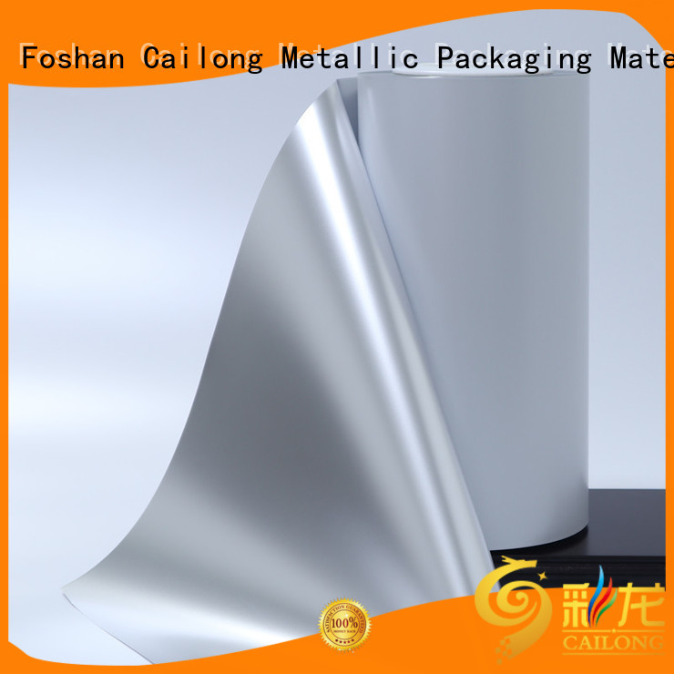 metalized mylar vmpetgz for cooked food Cailong