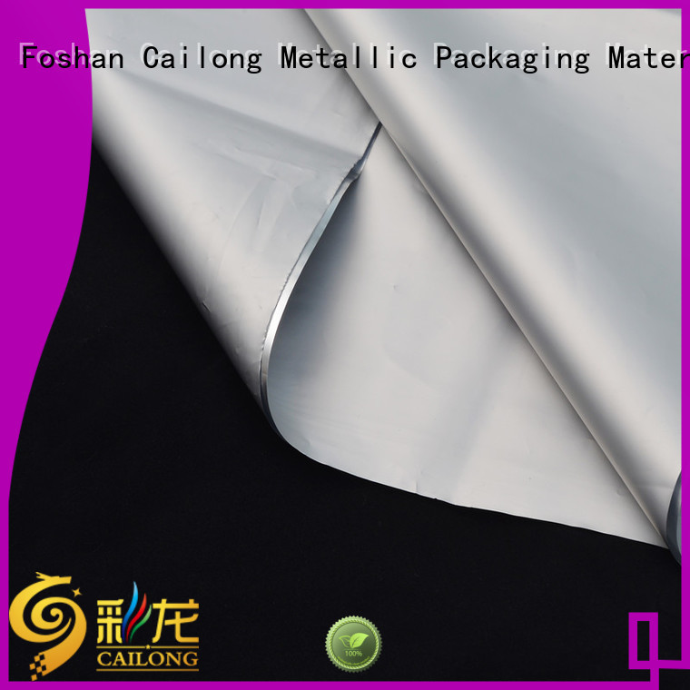 Cailong nonwoven metallized plastic bulk production for cosmesics